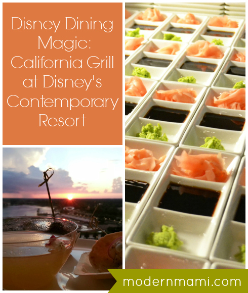 Disney Dining: California Grill at Disney's Contemporary Resort
